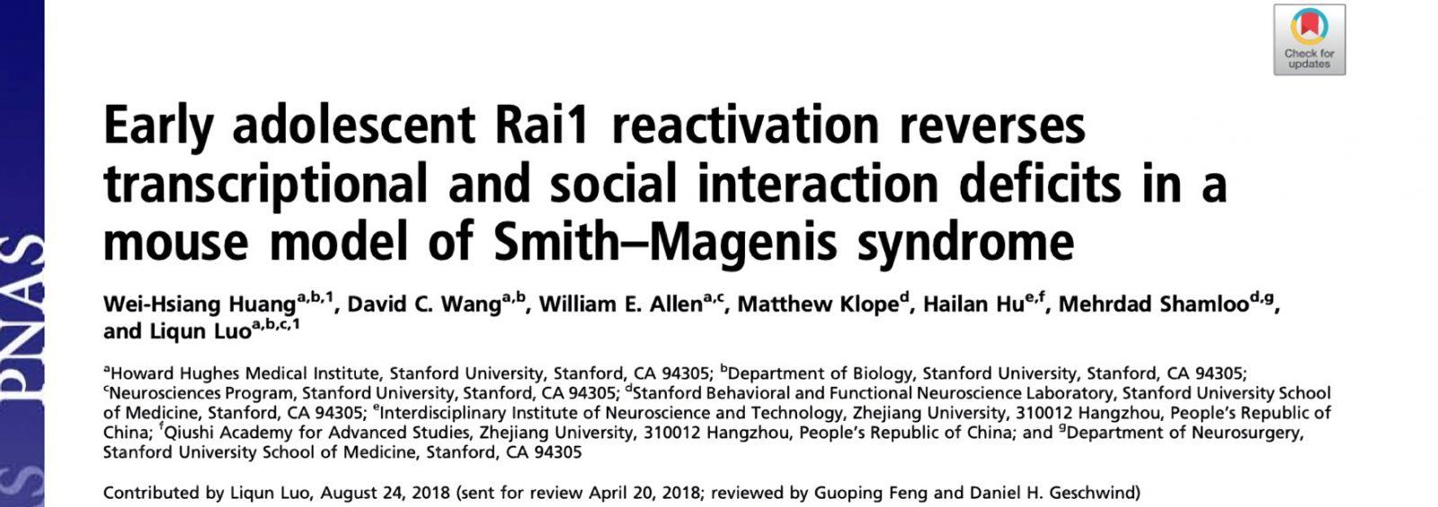 revertir parte de los efectos de RAI1